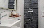 Bw Kleines Bad Dusche Wandverkleidung Ideen