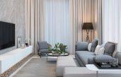 Wohnzimmergestaltung In Beige Grau