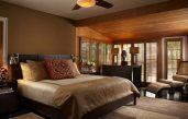 Schlafzimmer Gestalten Brauntöne
