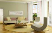Wandfarben Wohnzimmer Modern