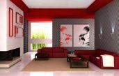 Wohnzimmerwand Ideen Grau Rot