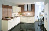 Beige Hochglanz Küche Und Holz Arbeitsplatte