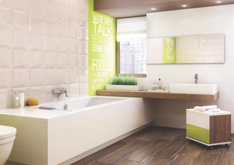 Beige Und Grün Ausgezeichnet On Beabsichtigt Badezimmer In Modern Gestalten Tipps Ideen 8
