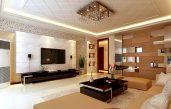 Beispiele Einrichtung Wohnzimmer