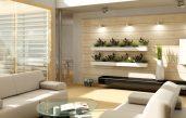Gestaltungsidee Wohnzimmer