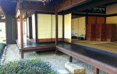 Japanische Häuser