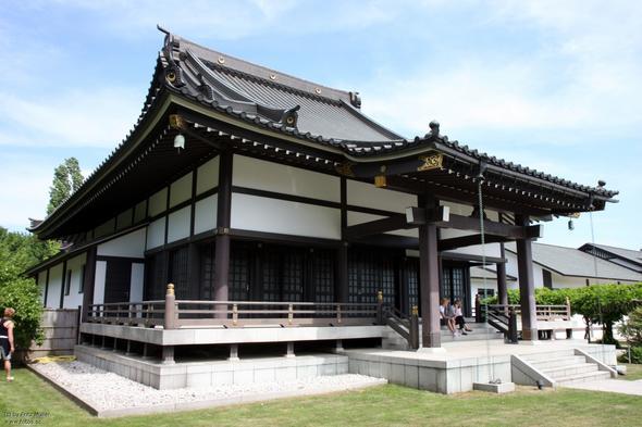 Japanische Häuser Wunderbar On Andere überall Wie Beschreibe Ich Ein Traditionell Japanisches Haus Japan 4