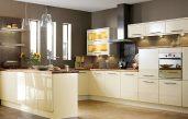 Küchen Ideen Beige