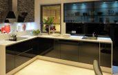 Küchenfarben 2015