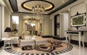 Luxus Wohnzimmer Dekoration