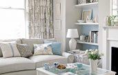 Wohnzimmer Blau Beige