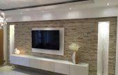 Wohnzimmer Fernseher Wandgestaltung Stein