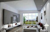 Wohnzimmer Ideen Grau