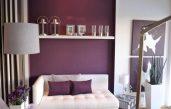 Wohnzimmer Wandgestaltung Farbe