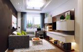Wohnzimmern Ideen