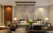 Gestaltung Wohnzimmerwand