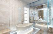 Ideen Badezimmer
