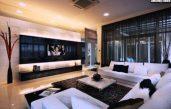 Wohnzimmergestaltung Ideen