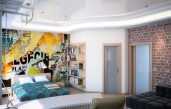Raumgestaltung Ideen Jugendzimmer