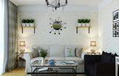 Wohnzimmer Idee Tapete