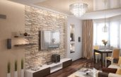 Wohnzimmer Modern Einrichten Warme Töne