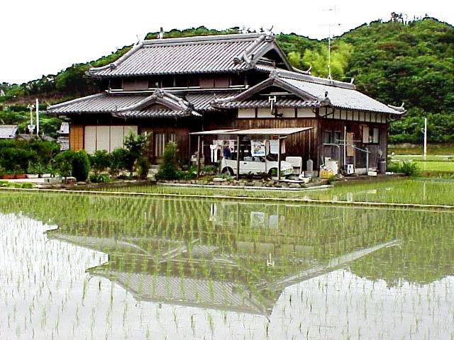 Haus Japan