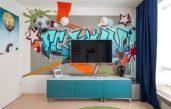 Jungenzimmer Wandgestaltung