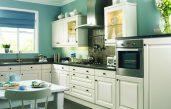 Küche Streichen Welche Farbe