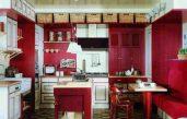 Rote Küche Deko