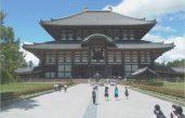 Wie Heisst Japanische Häusern